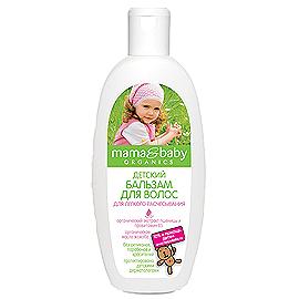 Детский бальзам для волос «Легкое Расчесывание» от Mama&Baby
