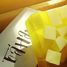 Глицериновое мыло ручной работы «Бананас» от Мыловаров
