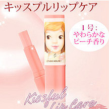 Бальзам для губ «Kissful Lip Care» от Etude House