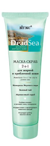 Маска-скраб «2 в 1» для жирной и проблемной кожи от Витекс