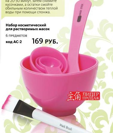 Набор для домашних масок для лица от MeiTan