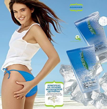 Подтягивающий и укрепляющий гель для тела с охлаждающим эффектом Solutions от Avon