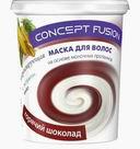 """Маска для волос """"Горячий шоколад"""" от Concept Fusion"""