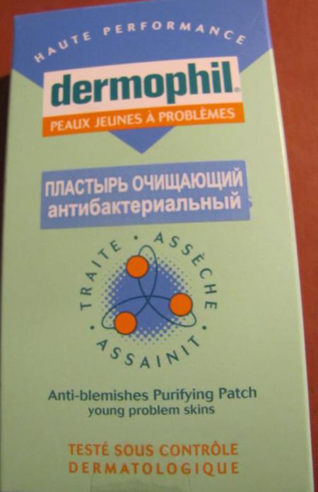 Пластырь очищающий №24 от Dermophil
