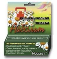 """Гигиеническая помада """"Айболит"""" от Рассвет"""