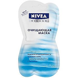 Маска пленка очищающая от Nivea