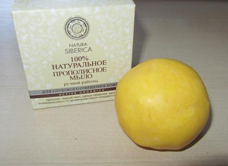 100% натуральное прополисное мыло ручной работы от Natura Siberica