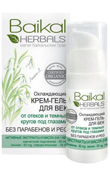 Охлаждающий крем-гель для век от Baikal Herbals (1)