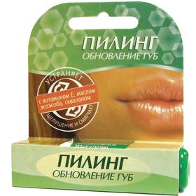 Пилинг-обновление губ от Belor Design