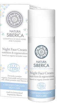 Ночной крем для лица от Natura Siberica