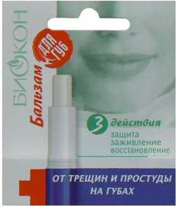 Бальзам для губ «Универсальный» и «От трещин и простуды на губах» от Биокон