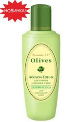 Лосьон-тоник для снятия макияжа с век для сухой кожи OLIVES от Косметика XXI