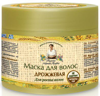"Маска для волос ""Дрожжевая"" от Рецепты бабушки Агафьи (2)"