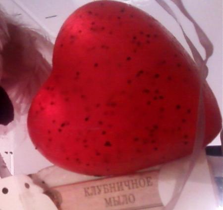 Клубничное мыло в форме сердца от Stenders