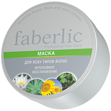 """Маска для волос """"Интенсивное восстановление"""" от Faberlic"""