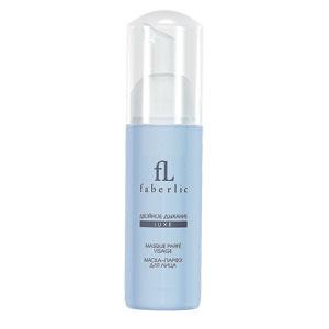 Маска-парфэ для лица серии Двойное дыхание Luxe от Faberlic