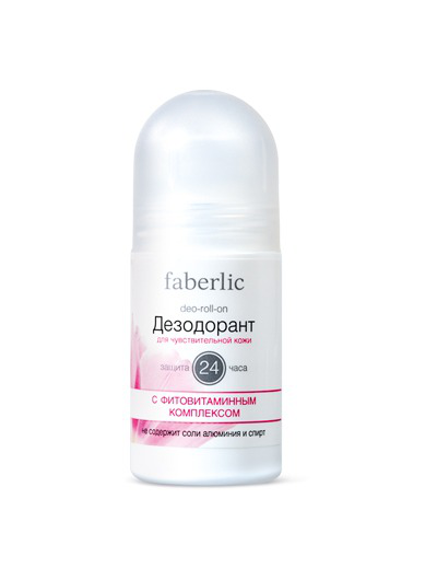 Шариковый дезодорант для чувствительной кожи с фитовитаминным комплексом от Faberlic