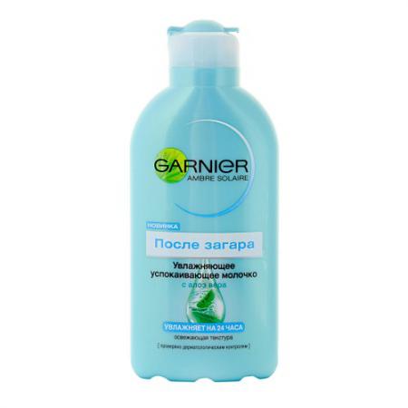 Увлажняющее успокаивающее молочко после загара с алоэ вера Ambre solaire от Garnier
