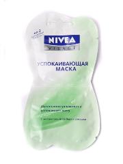 Успокаивающая маска для лица от Nivea