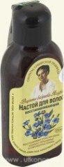 """Настой для волос """"Восстанавливающий"""" от Рецепты бабушки Агафьи"""