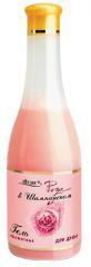 Гель для душа ароматный «Роза в шампанском» от Bielita