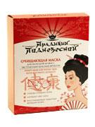 Очищающая маска для молодой кожи с экстрактами красных фруктов от Традиции Поднебесной