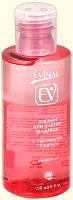 Лосьон для снятия макияжа с экстрактом плаценты от EVINAL