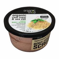 """Пенный скраб для тела """"Тростниковый сахар"""" от Organic Shop (1)"""