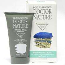 Грязевая маска для лица от Doctor Nature (1)