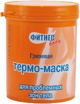 Грязевая термо-маска для проблемных зон тела от Floresan (2)