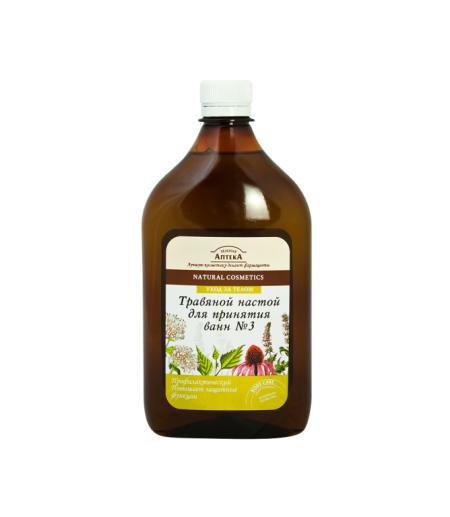 Травяной настой для принятия ванн № 3 от Зелёная Аптека