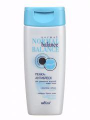"""Пенка-антиблеск для умывания жирной кожи лица """"Normal Balance"""" от Bielita"""
