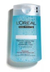 Мягкое средство для снятия макияжа с глаз от L'Oreal