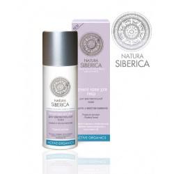 """Ночной крем для чувствительной кожи лица """"Защита и Восстановление"""" от Natura Siberica"""