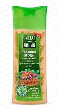 """Шампунь """"Таежные ягоды"""" для ломких, секущихся и жестких волос от Чистая линия"""