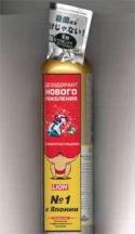 Безвредный дезодорант регулирующий потоотделение от Lion