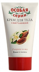 """Крем для тела питательный """"Молоко и Витамины"""" & Крем для тела смягчающий """"Какао и ваниль"""" от Особая серия"""