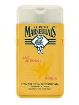 Увлажняющий крем-гель для душа Ваниль от Le Petit Marseillais
