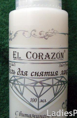 Гель для снятия лака от El Corazon
