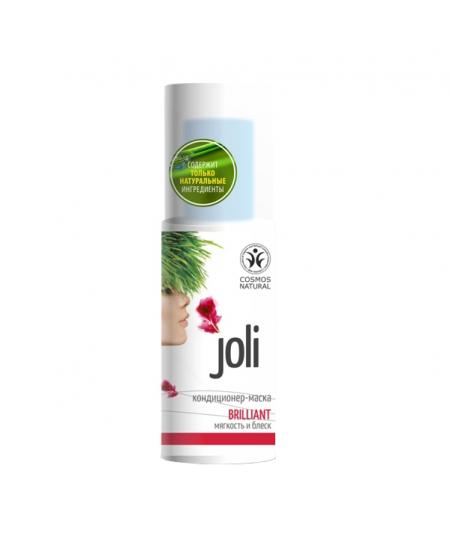 Кондиционер-маска мягкость и блеск Brillian от Joli