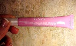 Восстанавливающий бальзам для губ с экстрактом черешни от Eva (1)