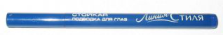 """Стойкая подводка для глаз """"Линия стиля"""" от Belor Design"""