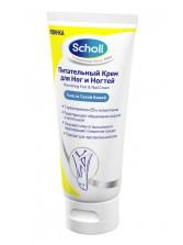 Питательный крем для ног и ногтей от Scholl