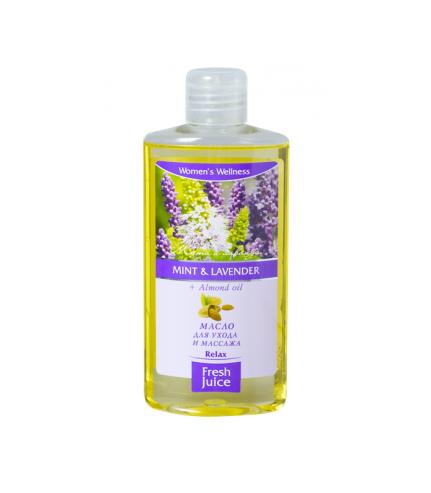 """Масло для ухода и массажа """"Mint & Lavender + Almond oil"""" от НПО """"Эльфа"""""""