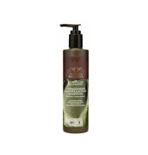 Очищающий марокканский шампунь для всех типов волос от Planeta Organica