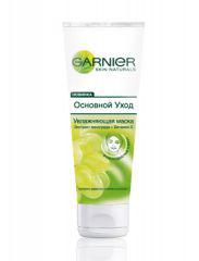 """Увлажняющая маска с экстрактом винограда и витамином Е """"Основной Уход"""" от Garnier"""