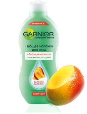 """Тающее молочко для тела """"Природная забота"""" от Garnier"""