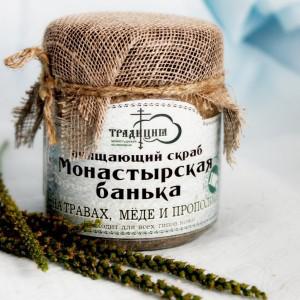 Монастырские традиции косметика официальный сайт