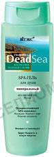 SPA-Гель для душа минеральный Dead Sea от Витекс (1)