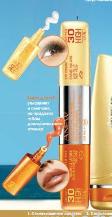 """Солнцезащитное средство """"Фактор молодости"""" 2 в 1 SPF30: крем для кожи вокруг глаз + блеск для губ Anew Solar Advance от Avon"""